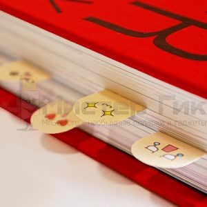 Закладка для книг Пальцы