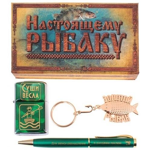 Подарочный набор Настоящему рыбаку