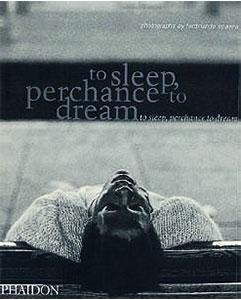 Спать, возможно мечтать