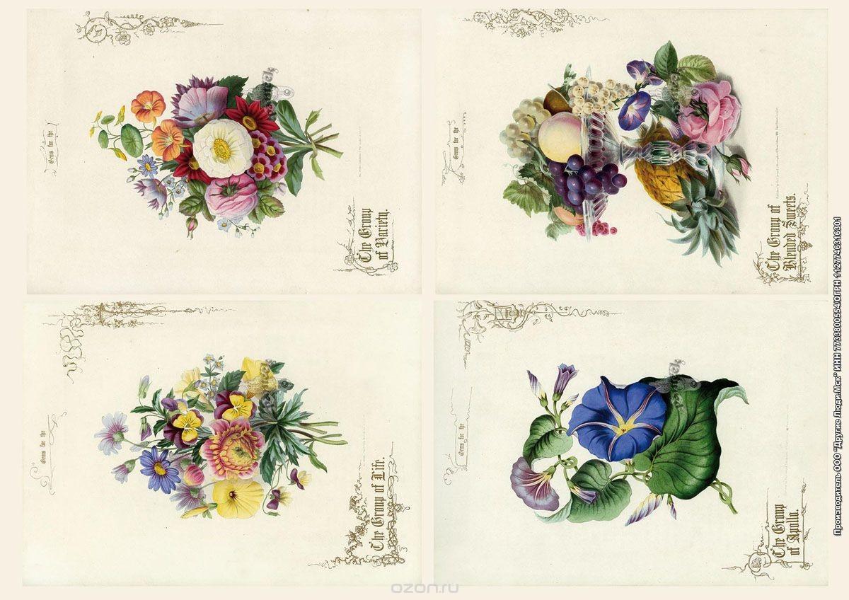 Рисовая карта для декупажа Цветы №6, формат А4