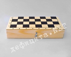 Шахматы деревянные (походные)