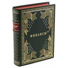 Книга Финансы АН