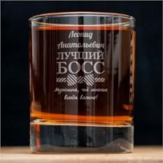 Именной стакан для виски Лучший босс