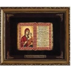 Православное панно Богородица Смоленская