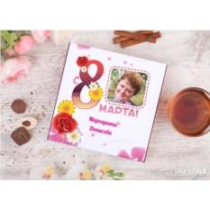 Набор конфет «Женский день» в подарочной упаковке