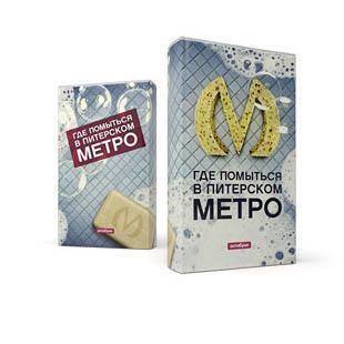 Обложка-антибук «Где помыться в питерском метро»
