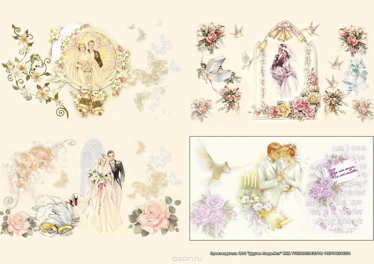 Рисовая карта для декупажа Свадьба, формат А4