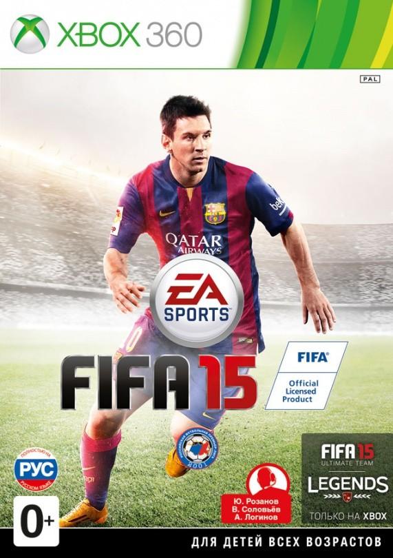 Игра для Xbox 360 FIFA 2015
