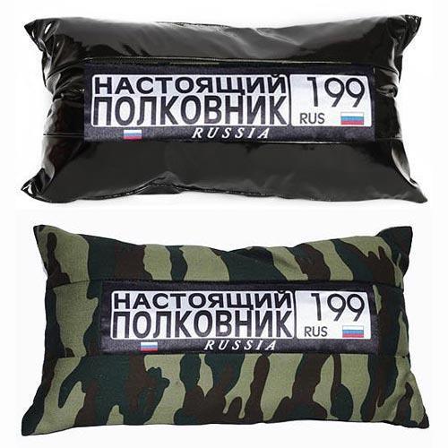 Подушка автомобильная Настоящий полковник