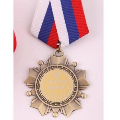 Орден «Лучшему врачу»