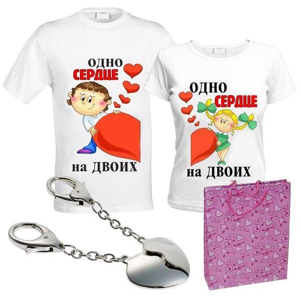Набор футболок для пар Одно сердце на двоих