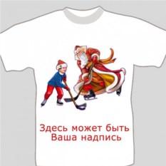 Подарочная футболка «Хоккей»