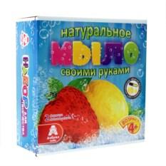 Детский набор для изготовления мыла «Лимон и Клубника»