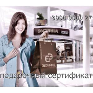 Сертификат сети обувных салонов «ЭКОНИКА»