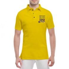 Мужская футболка polo Дедушка Super Star