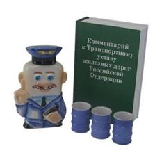 Штоф Железнодорожник со стопками в футляре-книге