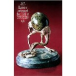 Скульптура «Цапля с лягушкой»