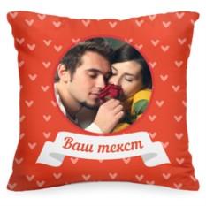 Подушка с Вашим фото «Первая любовь»