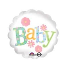 Фольгированный шарик Малыш