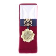 Медаль Ажур. Самому любимому мужчине