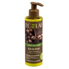Бальзам для объема и роста волос Укрепляющий Ecolab