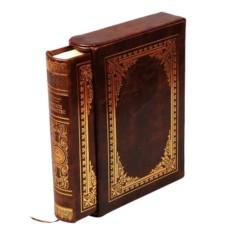 Подарочная книга Русское масонство