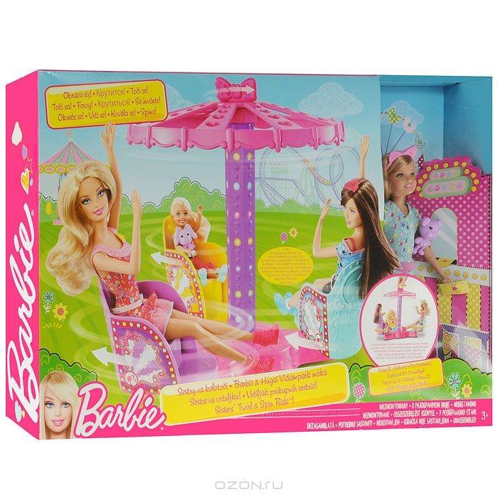 Игровой набор Барби. Безумное чаепитие
