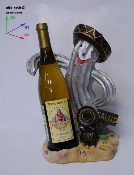 Подставка для бутылки Кактус