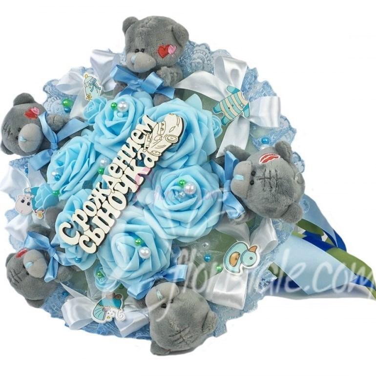 Букет из игрушек на выписку С Рождением Сыночка