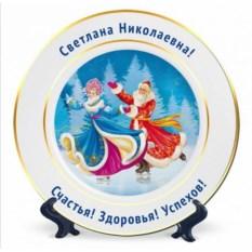 Именная подарочная тарелка «Фигурное катание»