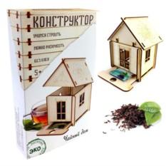 Деревянный конструктор «Чайный дом»