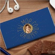 Шоколадная открытка Любимое солнце