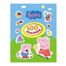 Наклейки «Свинка Пеппа», 100 штук.