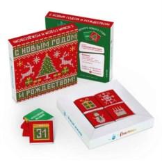 Шоколадный набор С Новым годом и Рождеством: вязаный