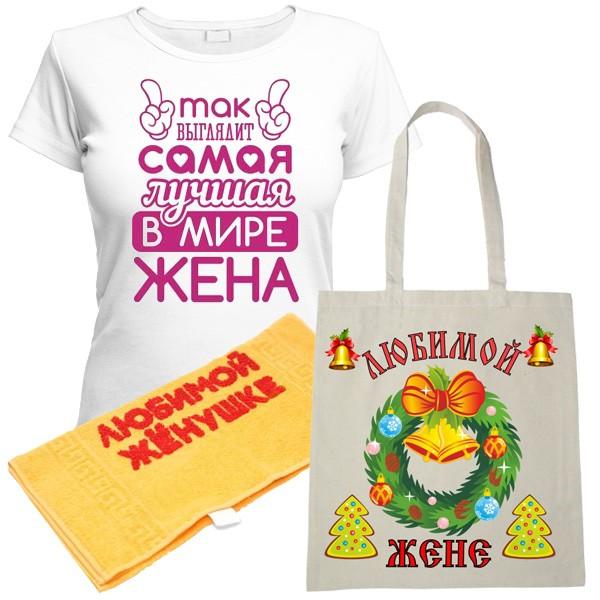 Набор подарочный Для любимой жены, в сумке