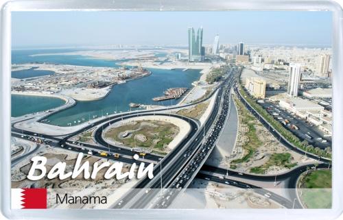 Сувенирный магнит на холодильник: Бахрейн. Манама