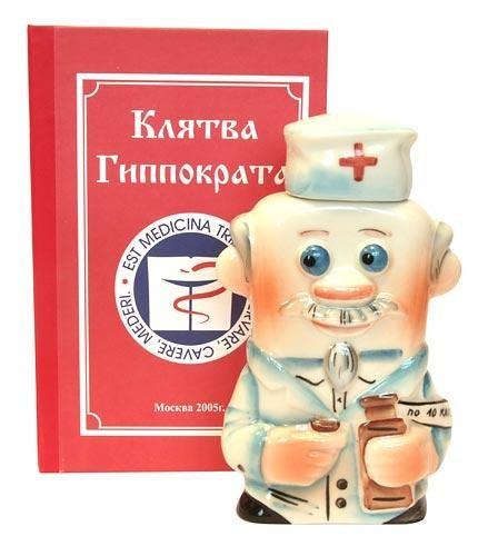 Штоф Врач в футляре в виде книги