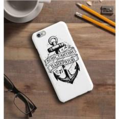 Именной чехол для iPhone Дух странствий