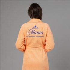 Женский халат с вышивкой Настоящая принцесса