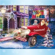 Именной пазл «Дедушка Мороз и Снегурочка в автомобиле»