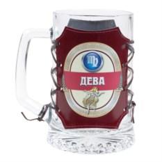 Кружка для пива Знак зодиака – Дева