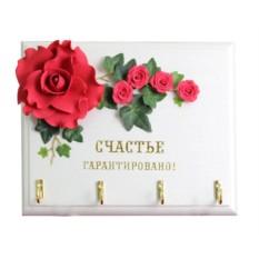Ключница Красные Розы