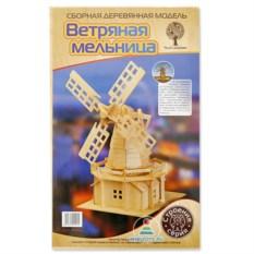 Деревянная сборная модель «Ветряная мельница»