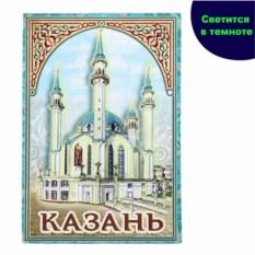 Магнит светящийся в темноте Казань