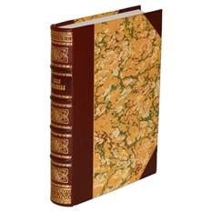 Подарочная книга Стихотворения. Поэмы. А. Ахматова