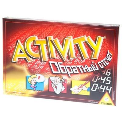 Настольная игра Активити. Обратный отсчет