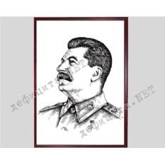Плакат в рамке под стеклом «Сталин»