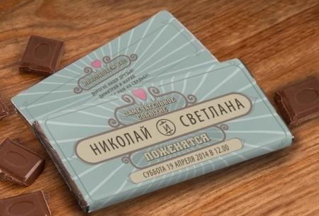 Шоколадная открытка  Приглашение