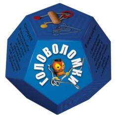 Синий набор головоломок «Додекаэдр»