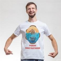 Именная футболка Гордость ВМФ